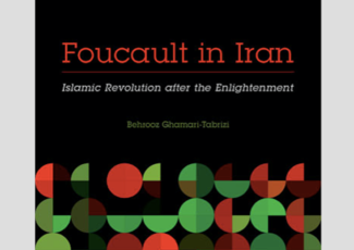 book review foucault and iranian revolution 1 the intellectual destroyer: michel foucault and the iranian revolution wisam h alshaibi (department of sociology) defended: march 18th, 2015 thesis chair: professor leslie irvine (department of sociology.
